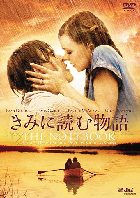 泣ける 映画
